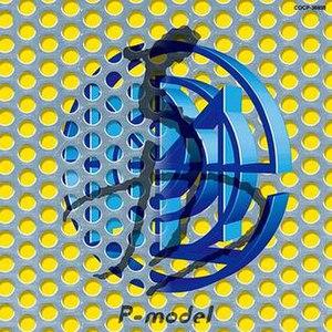 Fune (album) - Image: P MODEL Fune