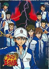 Tennis no Ōjisama – Futari no Samurai