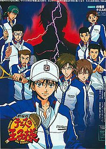 Prince of tennis dating sim download