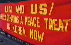 Korean Armistice Agreement - Depiction of a banner during a 1989 student festival in Pyongyang, prior to calls from the DPRK to leave the agreement.