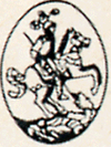 Coat of arms of Piovà Massaia
