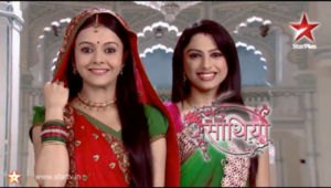 Saath Nibhaana Saathiya - Saath Nibhaana Saathiya opening sequence