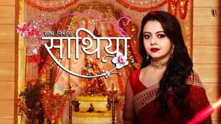 <i>Saath Nibhaana Saathiya</i> Indian television series