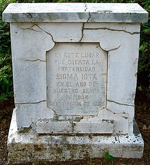 Phi Iota Alpha - Monument of Sigma Iota's birthplace on the former LSU Campus