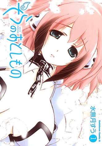 Heaven's Lost Property - Cover of the first volume of Sora no Otoshimono published by Kadokawa Shoten featuring Ikaros.