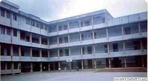 St. Xavier's School, Ranchi - Image: St. Xaviers Senior Section