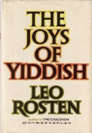 The Joys of Yiddish - First edition (publ. McGraw-Hill)