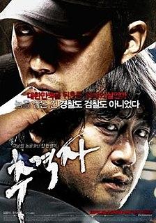 <i>The Chaser</i> (2008 film)