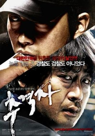 The Chaser (film) - Theatrical poster