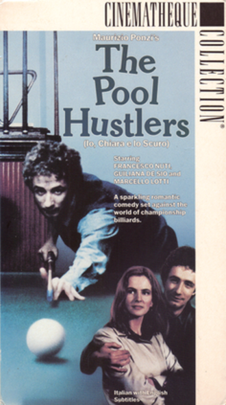 The Pool Hustlers - Front cover of the North American (NTSC), English-dubbed VHS version