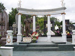 Valeriy Lobanovskyi - Lobanovskyi's burial location and monument at Baikove cemetery in Kiev