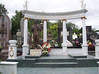 Valeriy Lobanovskyi - Lobanovskyi's burial location and monument at Baikove cemetery in Kiev