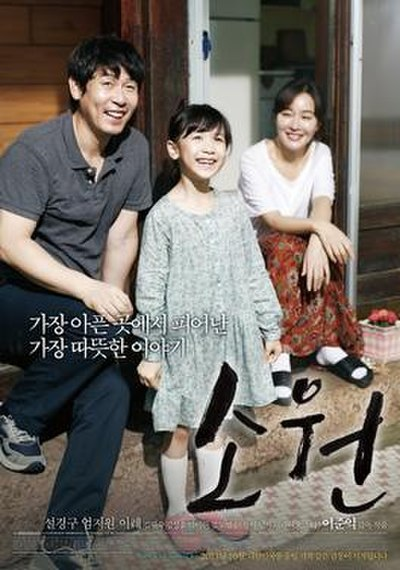 Picture of a movie: Hope