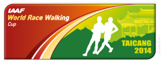 2014 IAAF World Race Walking Cup - Image: World Race Walking Cup 2014 logo