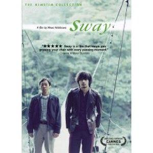 Sway (film) - Image: Yureru