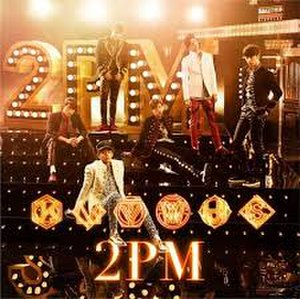 2PM of 2PM - Image: 2PM of 2PM album cover