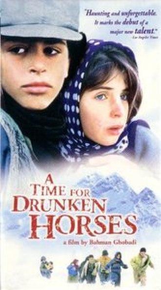 A Time for Drunken Horses - A Time for Drunken Horses film poster