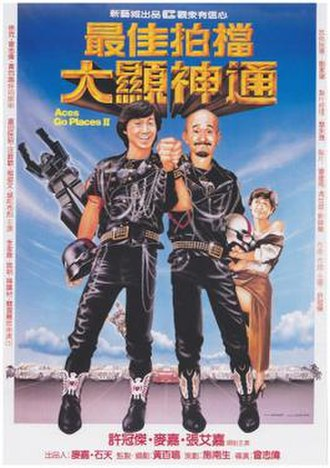 Aces Go Places 2 - Hong Kong film poster