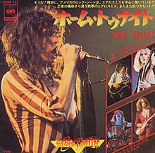 Aerosmith-Home-Tonight-207554.jpg