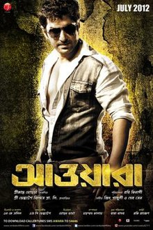 Awara movie poster.jpg