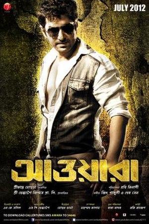 Awara (2012 film) - DVD cover