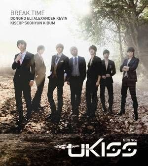Break Time (EP) - Image: Break Time cover