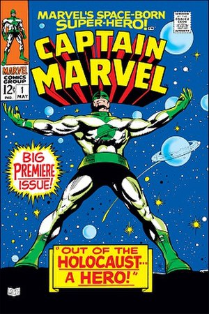 Captain Marvel (Marvel Comics) - Image: Captain Marvel v 1 1