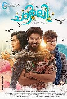 <i>Charlie</i> (2015 Malayalam film) 2015 film by Martin Prakkat