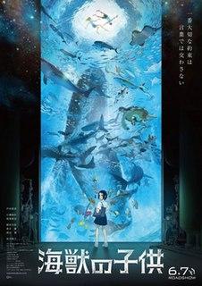 <i>Children of the Sea</i> (film) Japanese animated film