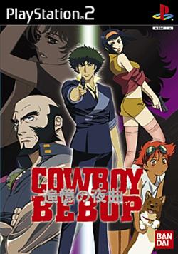 cowboy bebop tsuioku no serenade wikipedia