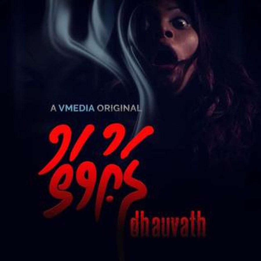 Dhauvath