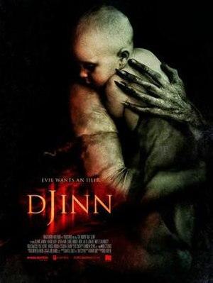 Djinn (film) - Theatrical release poster