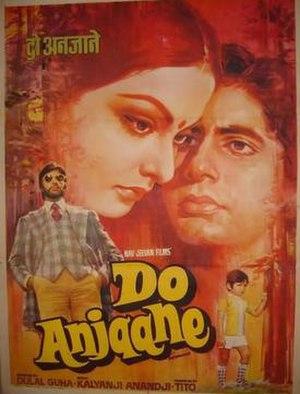 Do Anjaane - Image: Do Anjaane