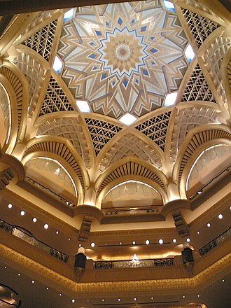 Emirates Palace - Image: Ephomz 2