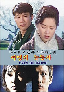 <i>Eyes of Dawn</i>