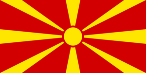 Flag of Macedonia 1