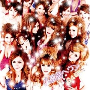 Koakuma Heaven - Image: Gackt 2009 Single Koakuma Heaven Cover