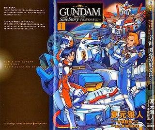 Gundam Thoroughbred