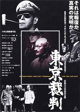International Military Tribunal for the Far East (film) - Film poster