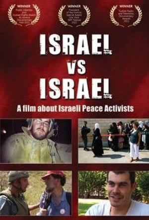 Israel vs Israel - Image: Israel vs Israel