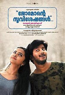 <i>Jomonte Suvisheshangal</i> 2017 film by Sathyan Anthikad