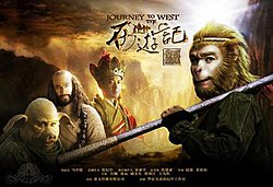 Journey To The West 3