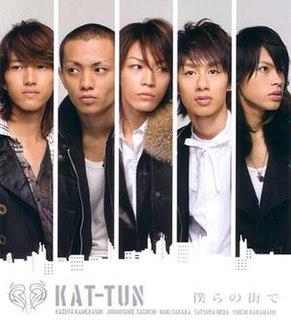 Bokura no Machi de 2006 single by KAT-TUN