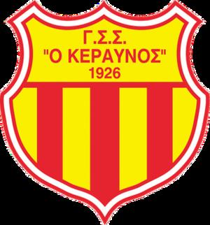 Keravnos B.C. - First Keravnos logo.