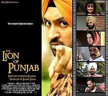 The Lion of Punjab (film) - Wikipedia