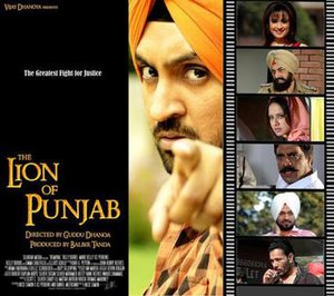 The Lion of Punjab (film) - Theatrical release poster