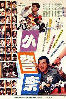<i>Little Cop</i> 1989 Hong Kong film directed by Eric Tsang