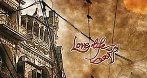 Love, Life Aur Lahore - Intertitle of Love Life aur Lahore