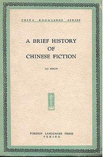<i>A Brief History of Chinese Fiction</i>