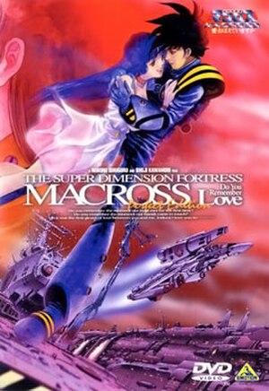 Macross: Do You Remember Love? - Image: Macross do you remember love dvd